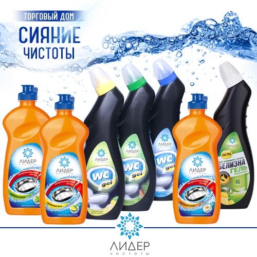 Чистящие и моющие средства «Лидер Чистоты» оптом