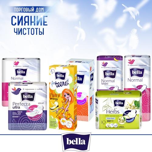 Прокладки Bella (Белла) оптом