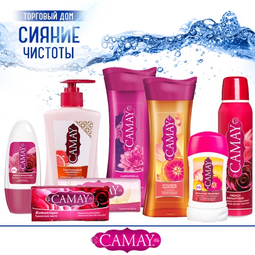 Мыло, гели для душа, дезодоранты Camay оптом