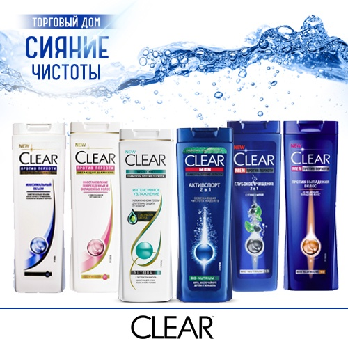 Шампунь Clear (КЛЕР) оптом