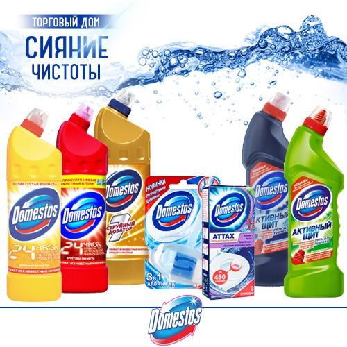 Чистящее средство DOMESTOS (Доместос) оптом