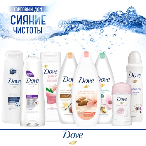 Мыло и шампунь Dove (Дав) оптом