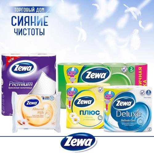 Туалетная бумага Zewa (Зева) оптом