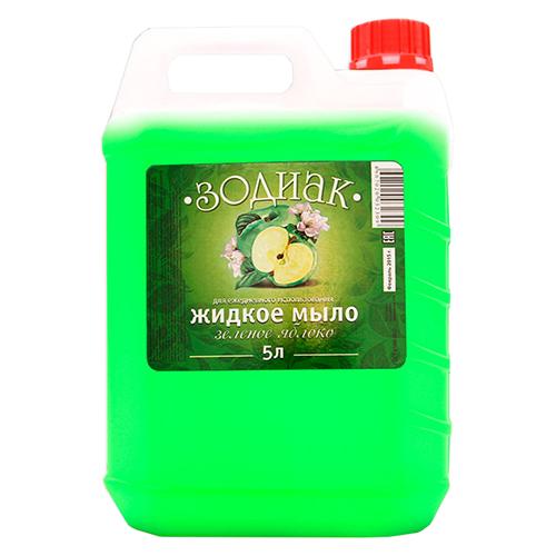Жидкое мыло Зодиак Зеленое яблоко 5 л