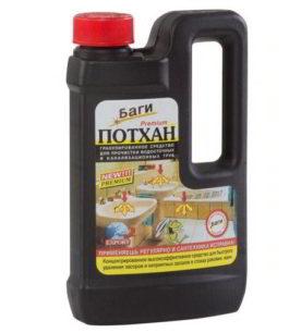 Средство для удаления засоров Потхан Для прочистки водосточных и канализационных труб 600 г