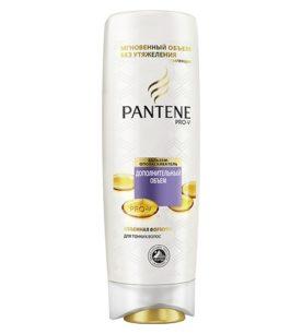 Бальзам для волос Pantene Pro-V Дополнительный объем 200 мл