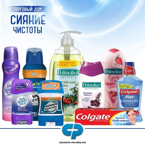 Colgate-Palmolive (Колгейт-Палмолив) оптом