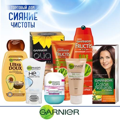 Garnier (Гарньер) оптом  47a18b5bd0123