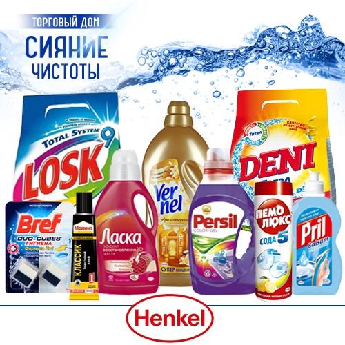 Henkel (Хенкель) оптом