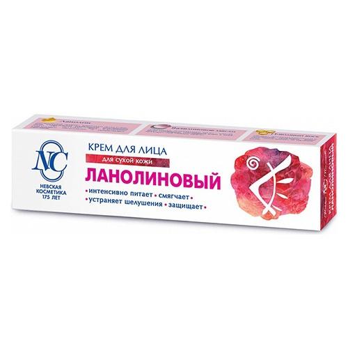 Крем для лица NC Ланолиновый