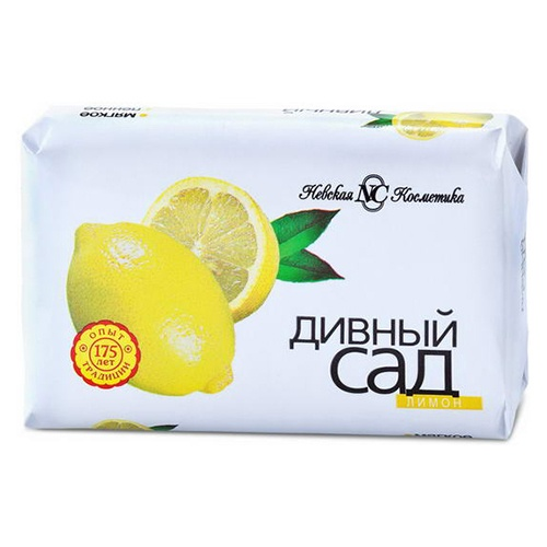 Мыло Дивный сад Лимон 90 г