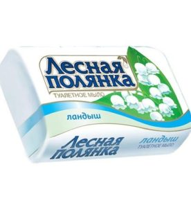 Мыло Лесная полянка Ландыш 90 г