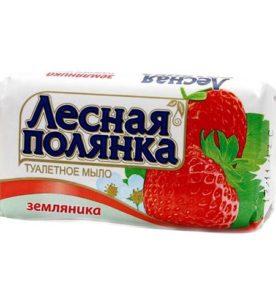 Мыло Лесная полянка Земляника 90 г