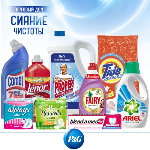 Бытовая химия procter gamble mobile gambling websites