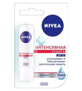 Помада - бальзам для губ NIVEA Интенсивная защита