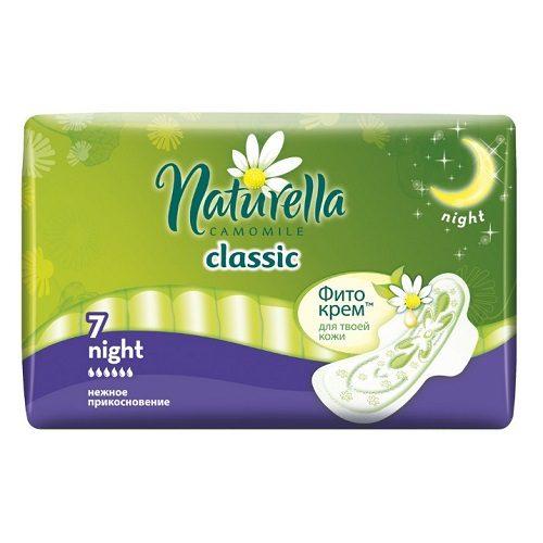 Прокладки Naturella Camomile Classic night 7 шт