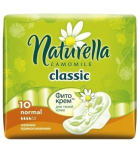 Прокладки Naturella Classic Camomile normal 10 шт