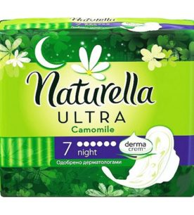 Прокладки Naturella Ultra Night 7 шт