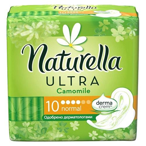 Прокладки Naturella Ultra Normal 10 шт
