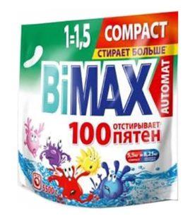Стиральный порошок BiMAX Двойной эффект