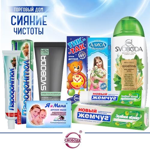 Продукция компании «СВОБОДА» оптом