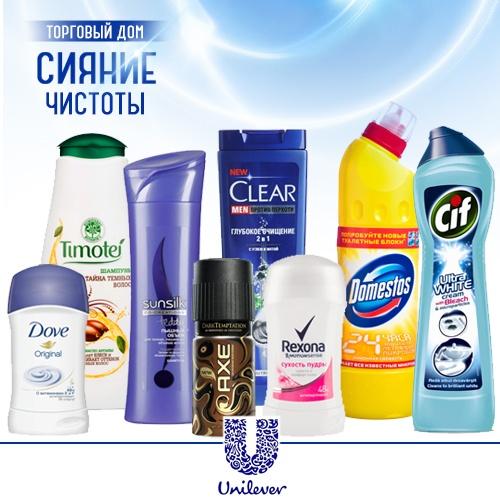 Unilever (Юнилевер) оптом