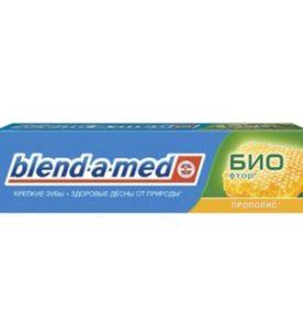 Зубная паста Blend-a-Med Прополис 100 мл