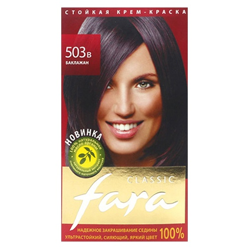 Краска для волос Fara Classic Тон 503-В баклажан 135 мл оптом
