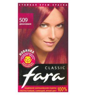 Краска для волос Fara Classic Тон 509 дикая вишня 135 мл оптом