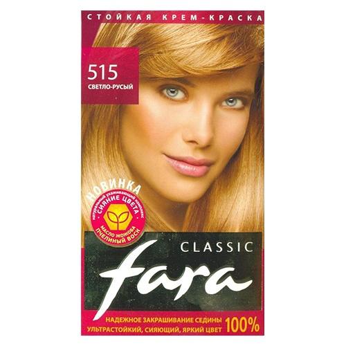 Краска для волос Fara Classic Тон 515 светло-русый 135 мл оптом