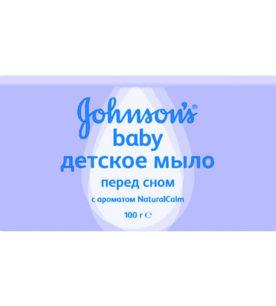 Мыло детское Johnson's baby Перед сном 100 г оптом
