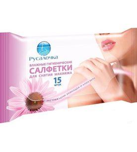 Влажные салфетки Русалочка Для снятия макияжа 15 шт оптом