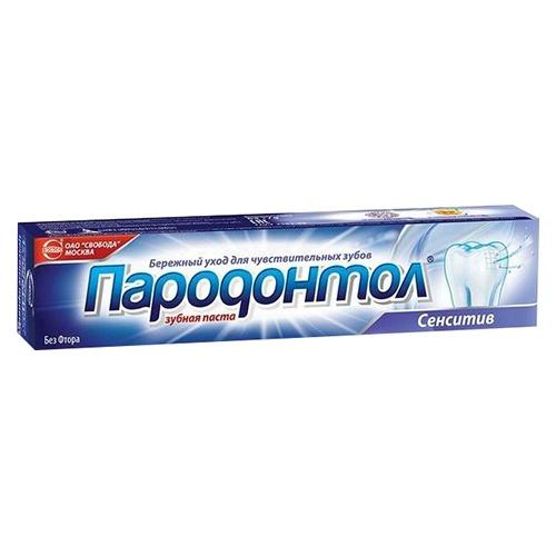Зубная паста Пародонтол Сенситив 63 г оптом