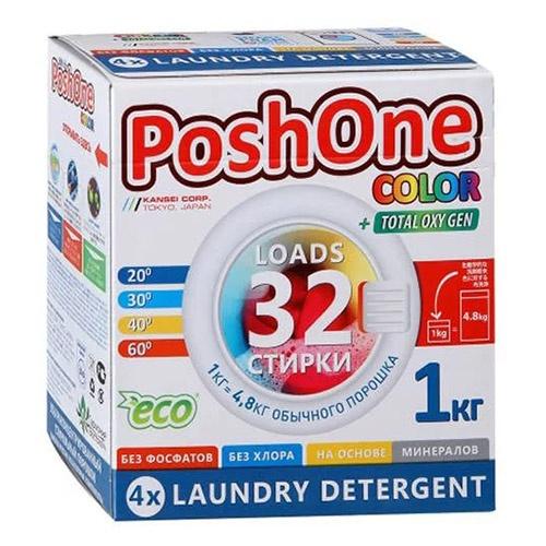 Стиральный порошок Posh One Сolor 1 кг оптом