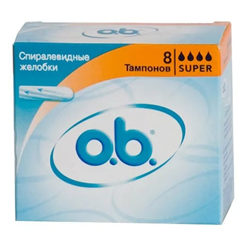 Тампоны o.b Super 8 шт оптом