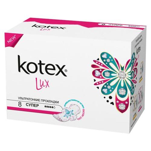 Прокладки Kotex Lux. Super 8 шт оптом