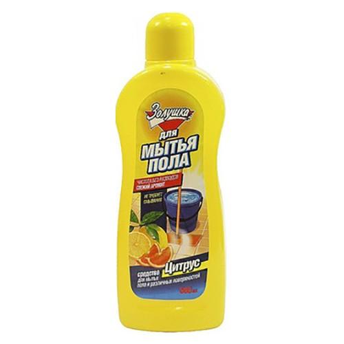Средство для мытья пола Золушка Цитрус 500 мл оптом
