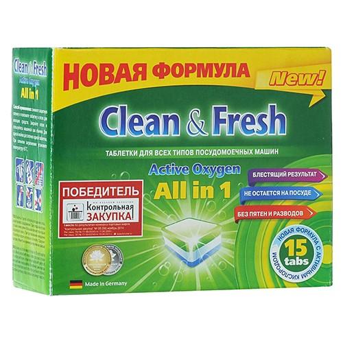 Таблетки для посудомоечных машин Clean & Fresh Active Oxygen