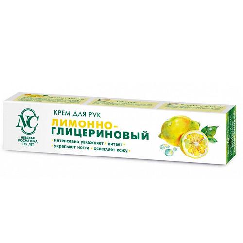 Крем для рук NC Лимонно-глицериновый 50 мл оптом