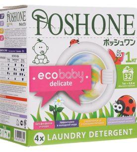 Детский стиральный порошок Posh One Ecobaby Delicate 1 кг оптом