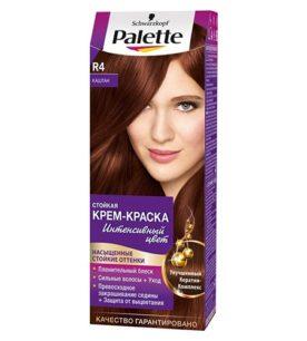 Краска для волос Palette Каштан