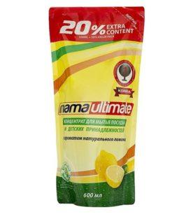 Средство для мытья посуды MAMA ULTIMATE С ароматом натурального лимона