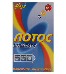 Стиральный порошок Лотос Стандарт 450 г оптом