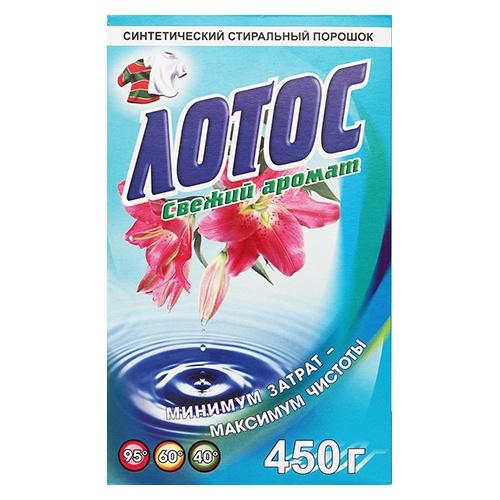 Стиральный порошок Лотос Свежий аромат 450 г оптом