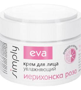 Крем для лица Eva Simply Иерихонска роза 50 мл оптом
