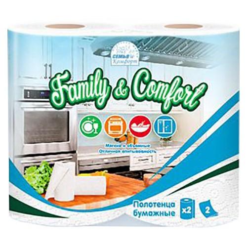 Полотенца бумажные Family&Comfort Белые