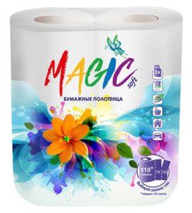 Полотенца бумажные Magic 2х-слойные