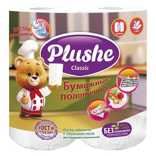 Полотенца бумажные Plushe Classic