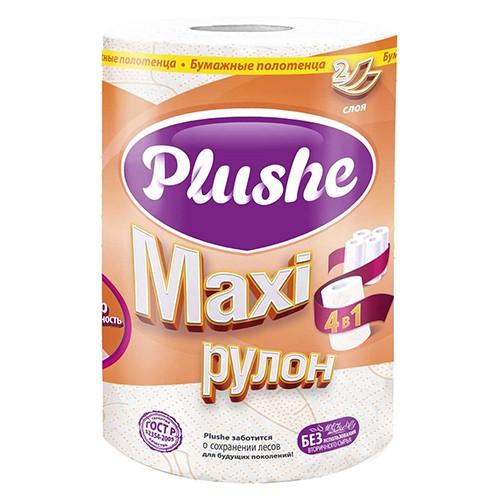 Полотенца бумажные Plushe Maxi
