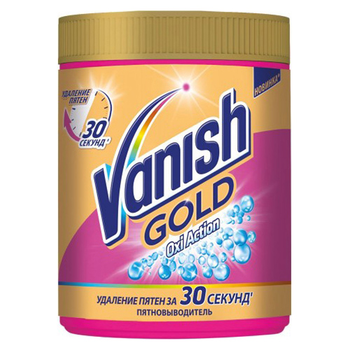 Пятновыводитель Vanish Gold Oxi Action